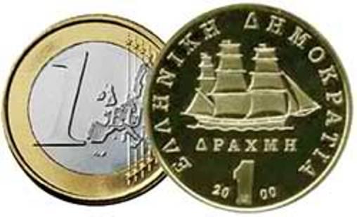 euro-draxmh